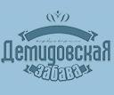 Демидовская забава